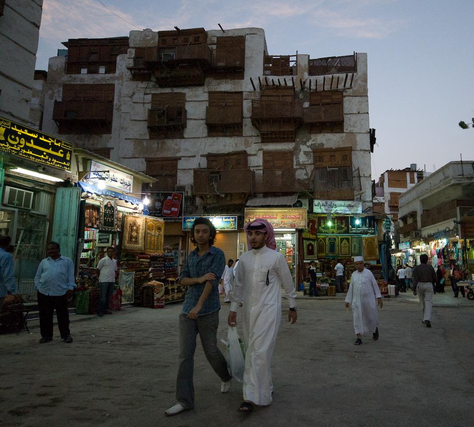 the souken in Jeddah city
