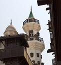 active minaret